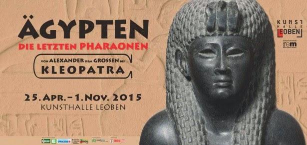 Agypten_Exhibition-615x290