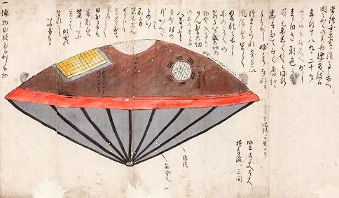 """Utsurobune"": Ένας θρύλος UFO από την Ιαπωνία του 19ου αιώνα"