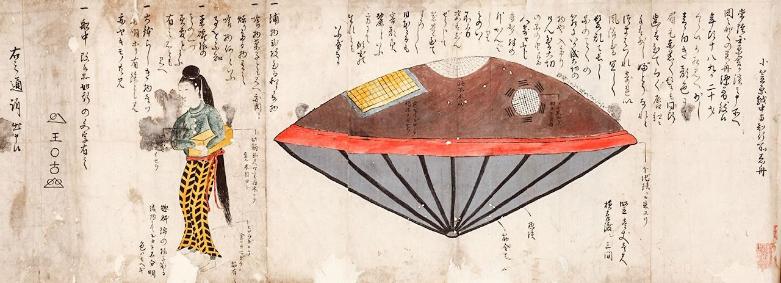 Από το Hyōryūki-shū (Records of Castaways) από έναν άγνωστο συγγραφέα. Το κείμενο περιγράφει τη γυναίκα ως ηλικίας περίπου 18 έως 20 ετών, καλά ντυμένη και όμορφη. Το πρόσωπό της είναι χλωμό και τα φρύδια και τα μαλλιά της είναι κόκκινα. Είναι αδύνατο να επικοινωνήσετε μαζί της, οπότε δεν είναι σαφές από πού προέρχεται. Κρατά ένα απλό ξύλινο κουτί σαν να είναι πολύ σημαντικό για αυτήν και διατηρεί την απόσταση της. Υπάρχει ένα μυστηριώδες σενάριο γραμμένο στη βάρκα. (Ευγενική προσφορά Βιβλιοθήκη Iwase Bunko στο Nishio, Νομός Aichi)