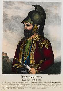 Παπαφλέσσας (1787-1825)